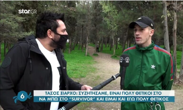 Survivor: Αυτό μένει και πάει Άγιο Δομίνικο ο Τάσος Ξιαρχό