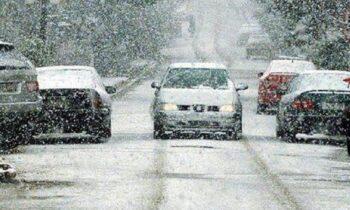 Καιρός - Κακοκαιρία Λέανδρος: Έκτακτο δελτίο ΕΜΥ με πυκνές χιονοπτώσεις και θυελλώδεις ανέμους