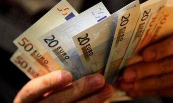 Επίδομα 534 ευρώ: Ξεκινούν οι πληρωμές των αναστολών Δεκεμβρίου - Αναλυτικά οι ημερομηνίες