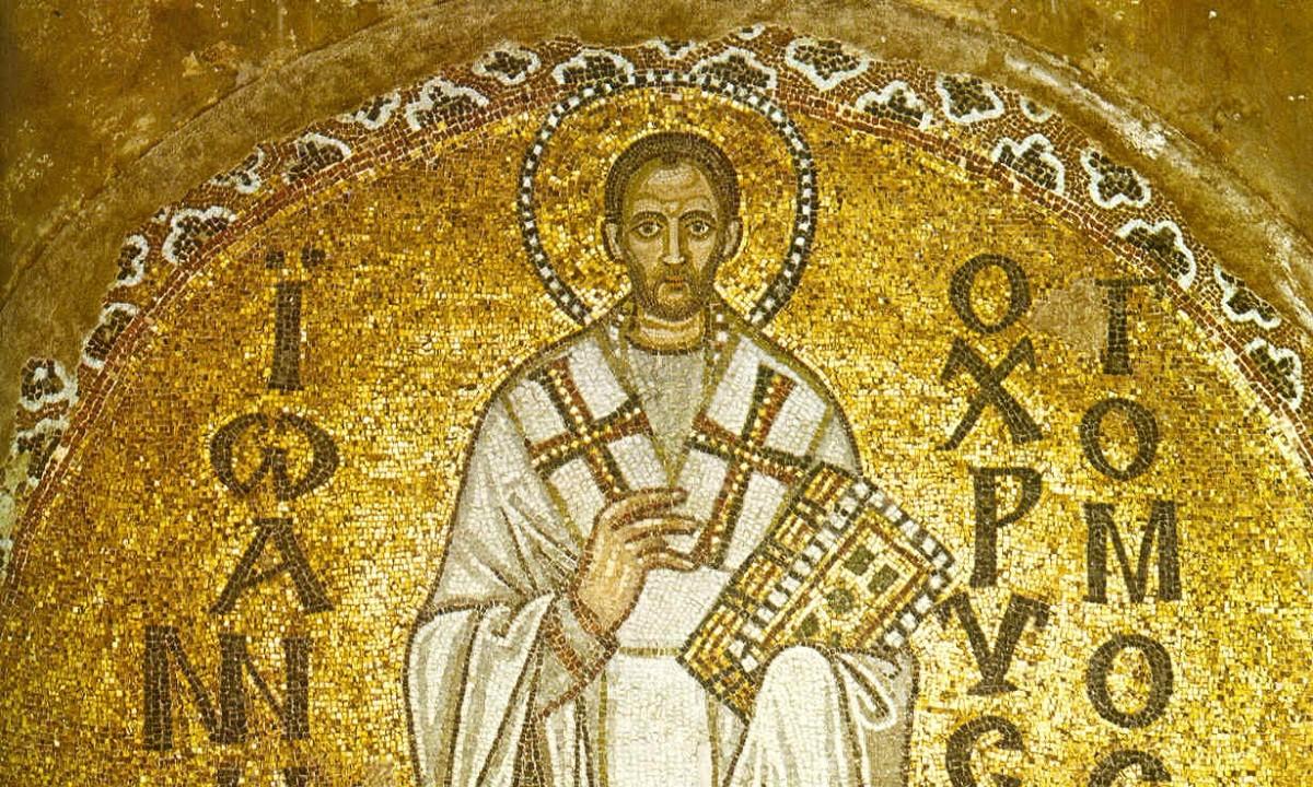 Εορτολόγιο Τετάρτη 27 Ιανουαρίου: Ποιοι γιορτάζουν σήμερα