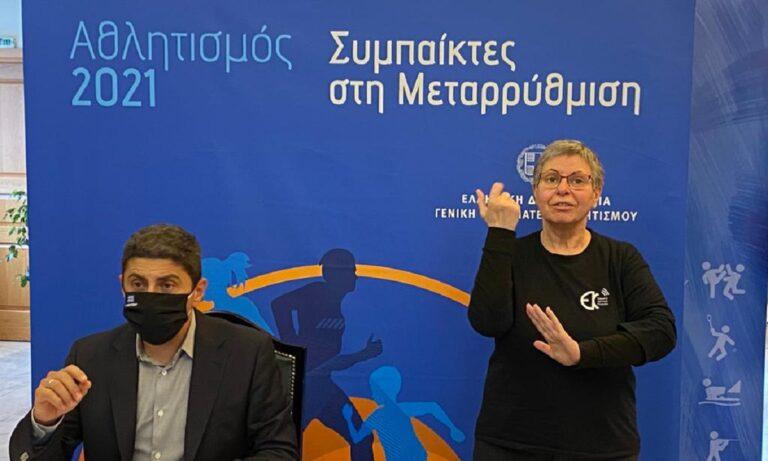 Αυγενάκης: «Πολύ μικρή θετικότητα στον αθλητισμό δείχνουν τα εβδομαδιαία τεστ»