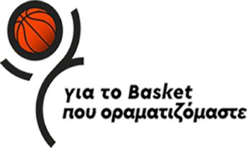 Ο Βαγγέλης Λιόλιος πήρε τη στήριξη από την Πρότυπη Ακαδημία Καλαθοσφαίρισης στην Κάλυμνο ενόψει των εκλογών της ΕΟΚ που θα διεξαχθούν στο τέλος Μαρτίου.