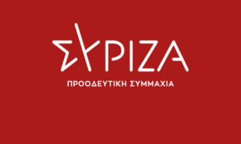 Με πρωτοβουλία του Κοινοβουλευτικού Εκπρόσωπου του ΣΥΡΙΖΑ-Προοδευτική Συμμαχία Γιάννη Ραγκούση, βουλευτή της Β΄ Πειραιά, 35 βουλευτές του κόμματος της αξιωματικής αντιπολίτευσης κατέθεσαν ερώτηση προς την υπουργό Πολιτισμού και Αθλητισμού, Λίνα Μενδώνη, σχετικά με την άσκηση του επαγγέλματος του προπονητή ποδοσφαίρου.