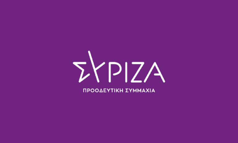 Ανακοίνωση του ΣΥΡΙΖΑ : H κυβέρνηση της ΝΔ και ο υφυπουργός Λ. Αυγενάκης επιχειρούν «πραξικόπημα» για τον έλεγχο των Ομοσπονδιών