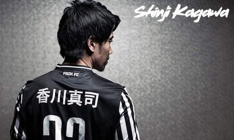 Καγκάβα: Ένας Ιάπωνας παρουσιάζει τον ΠΑΟΚ!