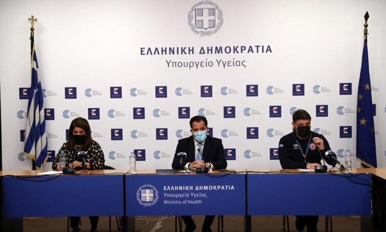 Διάγγελμα Μητσοτάκη: Αύριο οι επίσημες ανακοινώσεις από τους Υπουργούς
