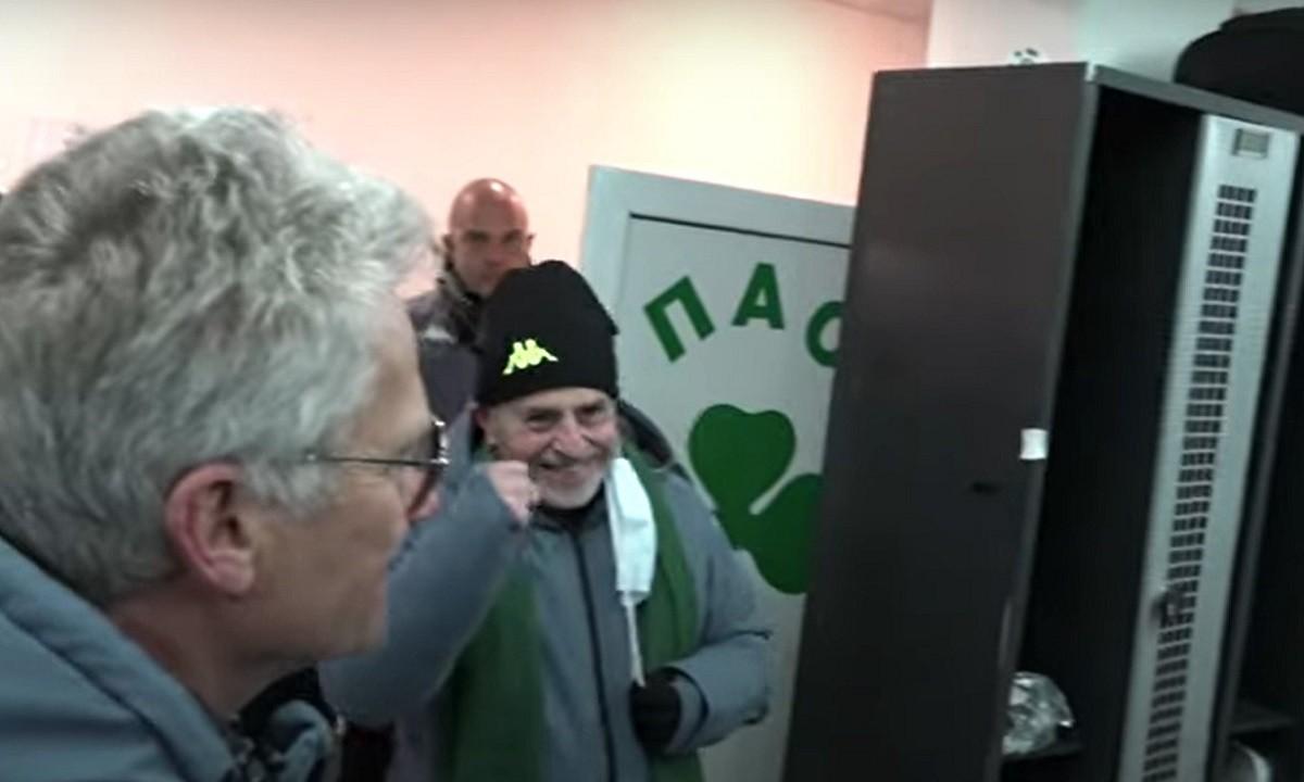 Παναθηναϊκός: Στα αποδυτήρια ο Αλαφούζος για συγχαρητήρια και… πριμ