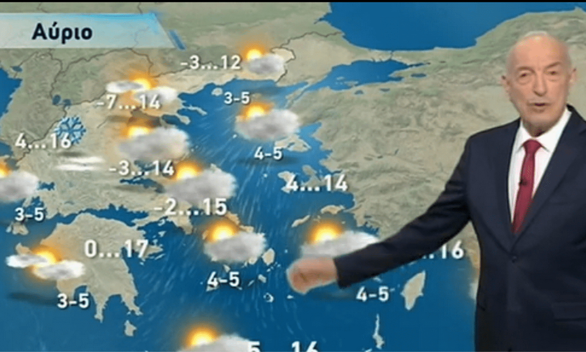 Αρνιακός-Καιρός: «Σε ποια μέρη θα πέσει η θερμοκρασία»