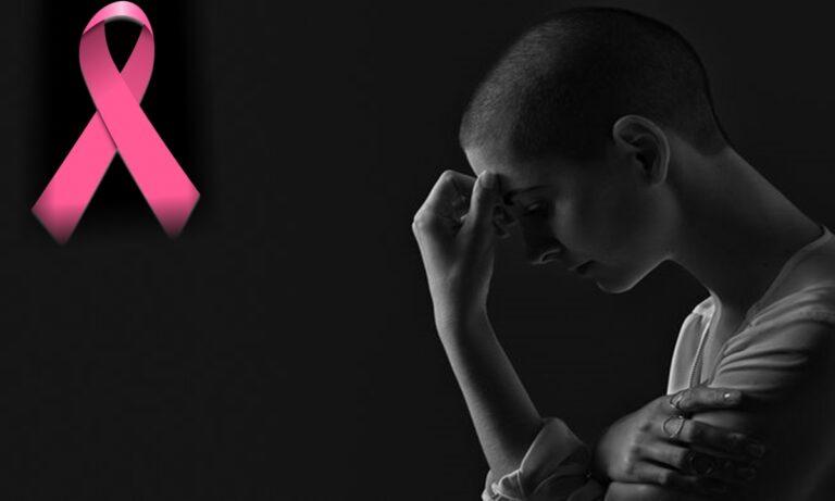 Παγκόσμια ημέρα κατά του καρκίνου: Εν καιρώ πανδημίας, μία στις τρείς χώρες καταδικάζει τους καρκινοπαθείς σε ανυπαρξία και τους αφήνει στη μοίρα τους!