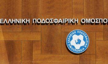 Μόνο η ΠΑΕ Απόλλων Σμύρνης «κόπηκε» από την Επιτροπή Αδειοδότησης της ΕΠΟ!