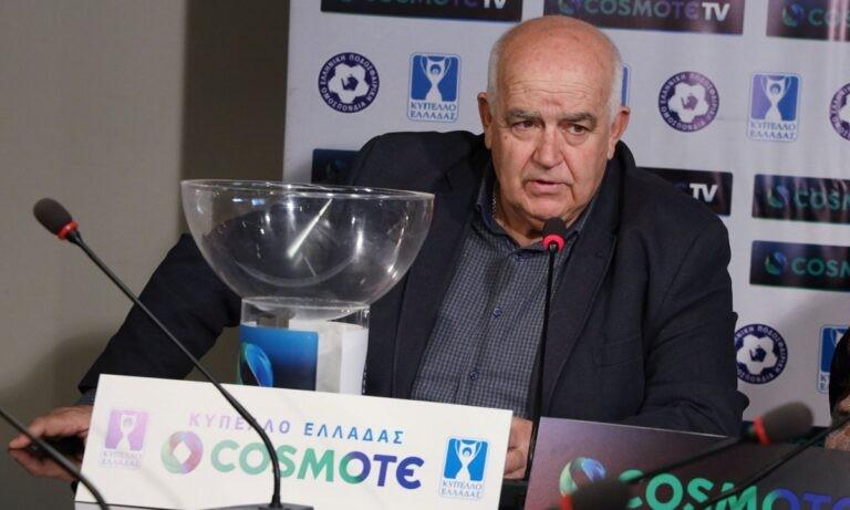 Ο Γαβριηλίδης απάντησε σε Καρυπίδη για την κλήρωση Κυπέλλου: «Κινήθηκα βάσει νόμου»