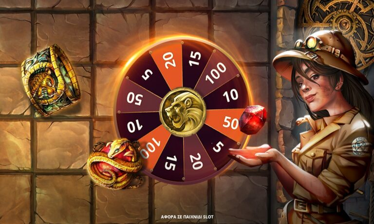 Lost Relics: Περιπέτεια καζίνο στη Novibet!