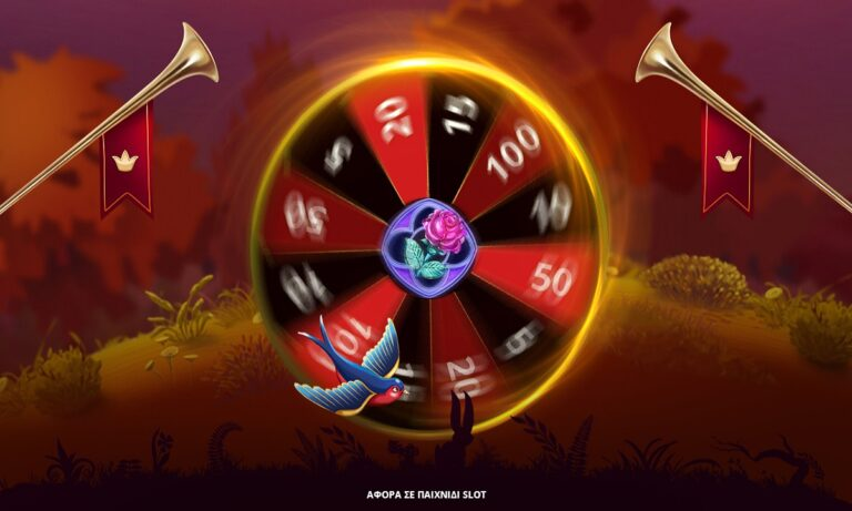 Red Riding Hood: Περιπέτεια καζίνο στη Novibet