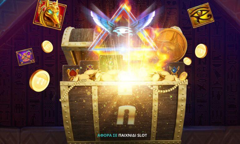 Vault of Anubis: Περιπέτεια καζίνο στη Novibet