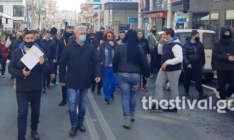 Lockdown – Εύοσμος: Πορεία κατά των μέτρων με σύνθημα κατά της κυβέρνησης (vid)
