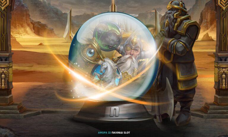 Ring of Odin: Περιπέτεια καζίνο στη Novibet