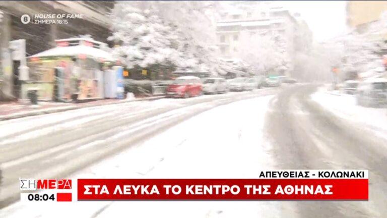 «Μήδεια»: Χωρίς λεωφορεία και τρόλεϊ η Αθήνα για τις επόμενες 2 ώρες