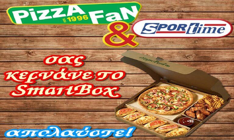 Sportime Χ Pizza Fan: Το πιο λαχταριστό Giveaway