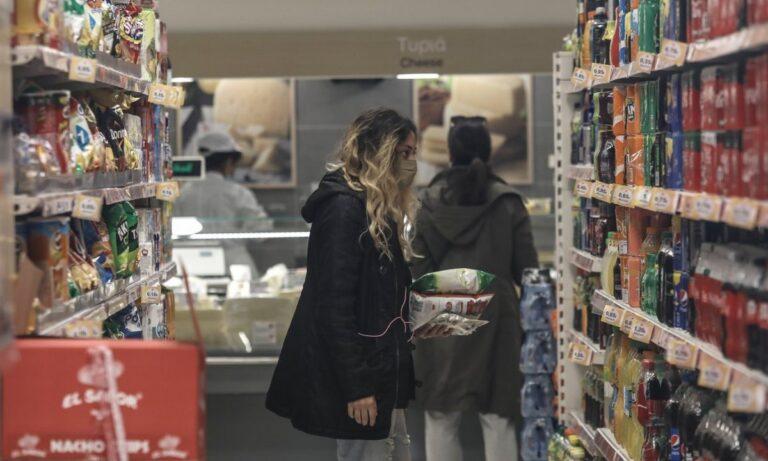 Σούπερ μάρκετ-Lockdown: Ποιο είναι το ωράριο – Mε SMS η μετακίνηση