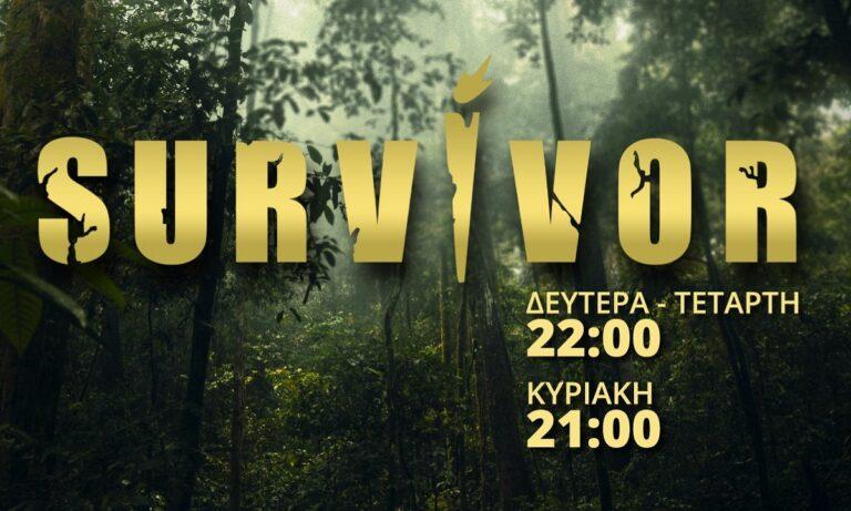 [Εικόνα: Survivor-spoiler-19-2-768x461.jpg]