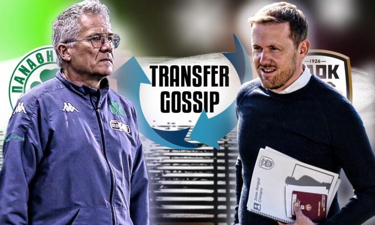 Transfer Gossip: Περιμένουν στη γωνία τον Μπόλονι και τον Ρέμπε