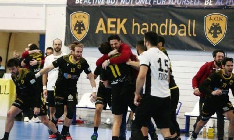 ΑΕΚ: Η Νέβα αντίπαλος στους «8» του European Cup