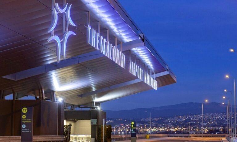 Θεσσαλονίκη: Το… νέο αεροδρόμιο «Μακεδονία» που θυμίζει παλάτι (pics+vid)