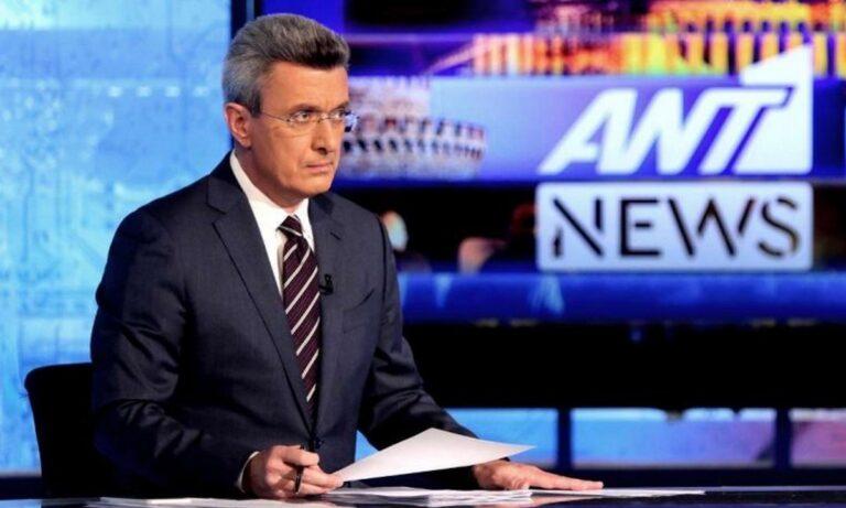 Τηλεθέαση: Ρεκόρ για το δελτίο ειδήσεων του ΑΝΤ1 με τον Χατζηνικολάου