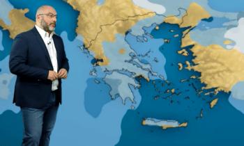 Αρναούτογλου - Καιρός: Αλλάζει το σκηνικό σε ό,τι αφορά τις θερμοκρασίες σε όλη την Ελλάδα από τα τέλη της εβδομάδας σύμφωνα με την πρόβλεψη του γνωστού μετεωρολόγου.