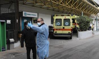 Κορονοϊός: Σε εφαρμογή τίθεται άμεσα σχέδιο έκτακτης ανάγκης με σκοπό την αποσυμφόρηση των νοσοκομείων στην Αττική.