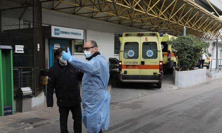 Κορονοϊός: Το σχέδιο για την αποσυμφόρηση των νοσοκομείων στην Αττική