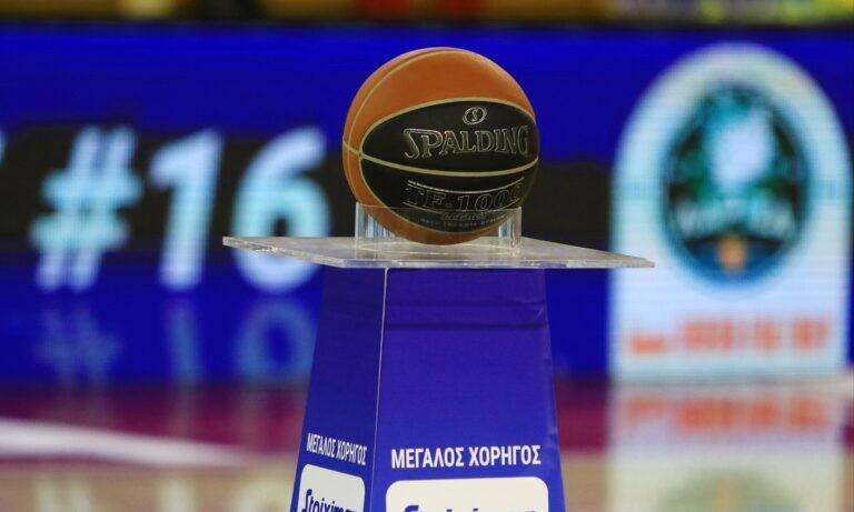 Basket League: Οι διαιτητές της 16ης αγωνιστικής