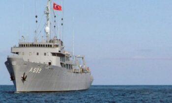 Τσεσμέ: Φοβήθηκαν οι Τούρκοι μη βυθιστεί το τουρκικό ωκεανογραφικό πλοίο και φεύγει από το Κεντρικό Αιγαίο λόγω των μποφόρ στην περιοχή.