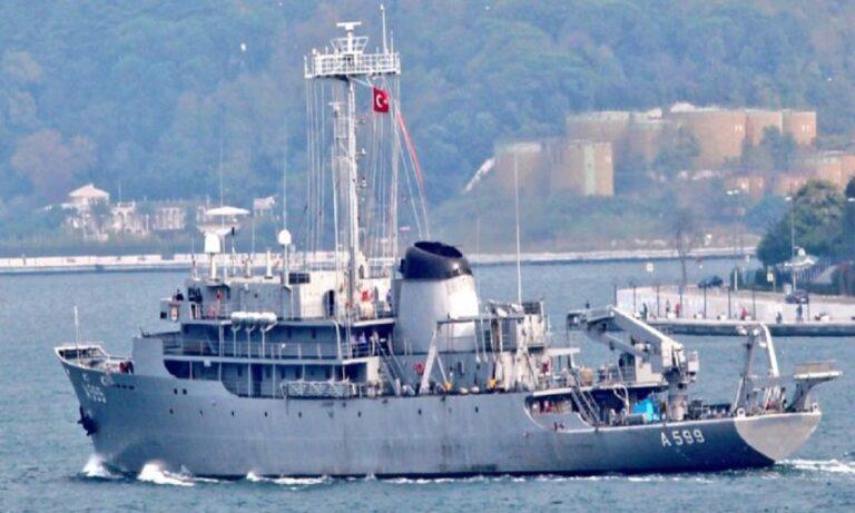 Τσεσμέ: Είναι το τουρκικό πολεμικό πλοίο Α 599