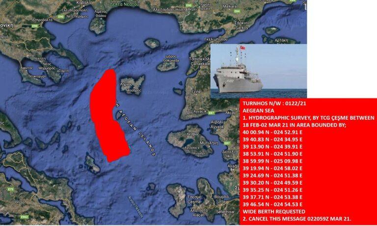 Ελληνοτουρκικά: Ο στόχος της Τουρκίας με τη νέα NAVTEX για το Τσεσμέ (vid)