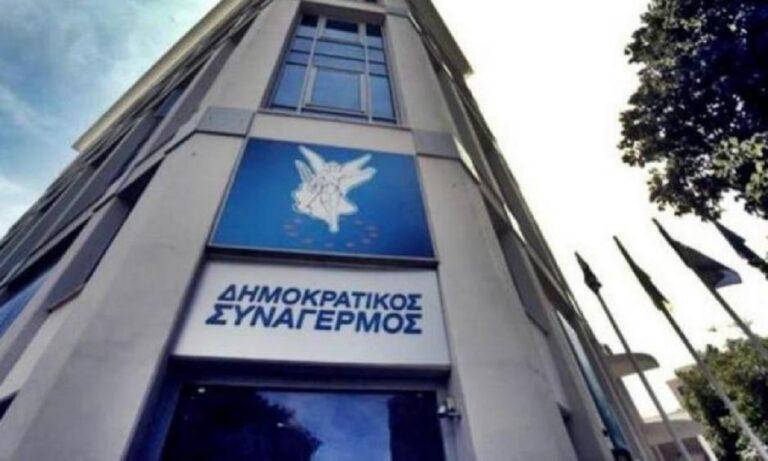 Κύπρος – Εκλογές: Αυτοί είναι οι υποψήφιοι του ΔΗΣΥ για τις βουλευτικές