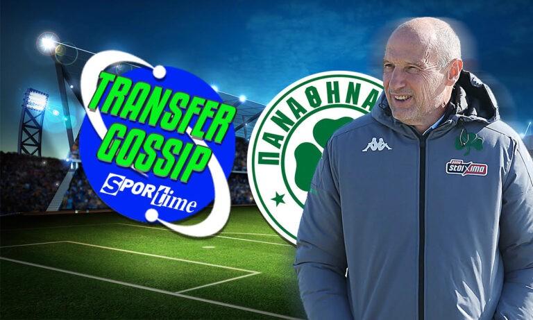 Transfer Gossip: Ο Πιερ Ντρεοσί στη μέχρι τώρα, σχεδόν 3μηνη, θητεία του στον Παναθηναϊκό έχει πάρει αμφιλεγόμενες αποφάσεις.