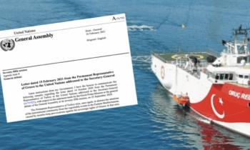 Ελληνοτουρκικά: Οι απίστευτες προκλήσεις της Τουρκίας στα ελληνικά ύδατα από τον Ιούλιο μέχρι τον Νοέμβριο χαρακτηρίζονται «λυπηρά γεγονότα»