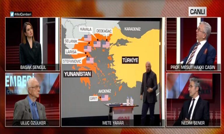 Ελληνοτουρκικά: Αγωνιούν στην Τουρκία – «Μας έχουν περικυκλώσει Έλληνες και Αμερικανοί!»