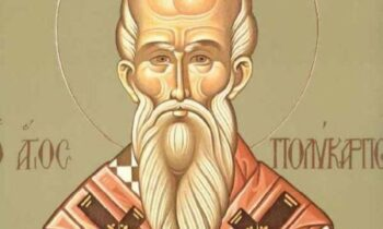 Εορτολόγιο Τρίτη 23 Φεβρουαρίου: Ποιοι γιορτάζουν σήμερα!