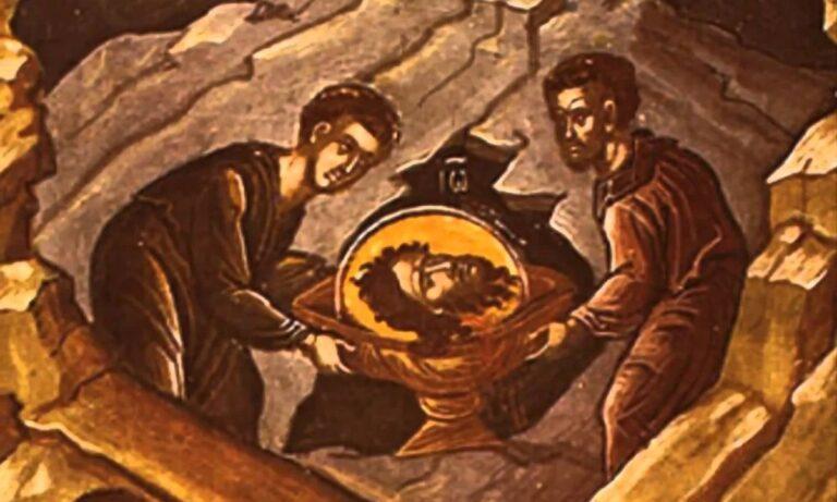 Εορτολόγιο Τετάρτη 24 Φεβρουαρίου: Ποιοι γιορτάζουν σήμερα