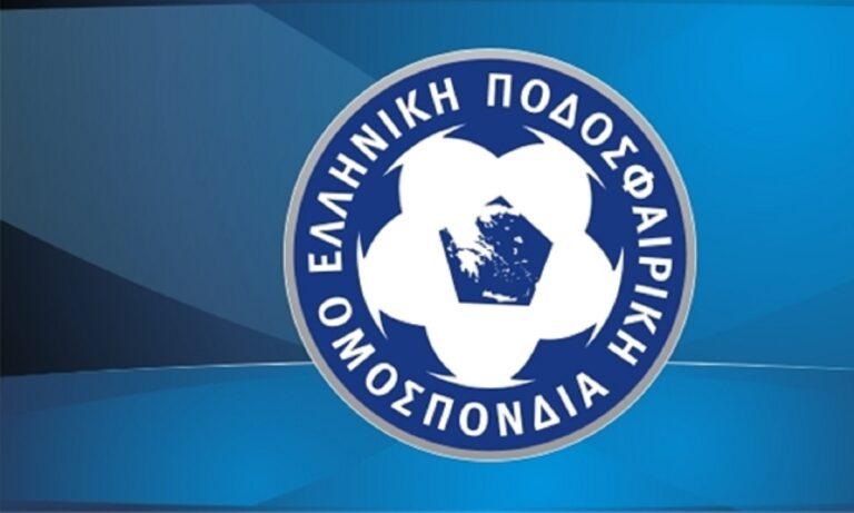 ΕΠΟ-Επίθεση σε Καραπαπά-Καρυπίδη: «Δεν κάνανε ένσταση για την κλήρωση οι…Πυθίες!»