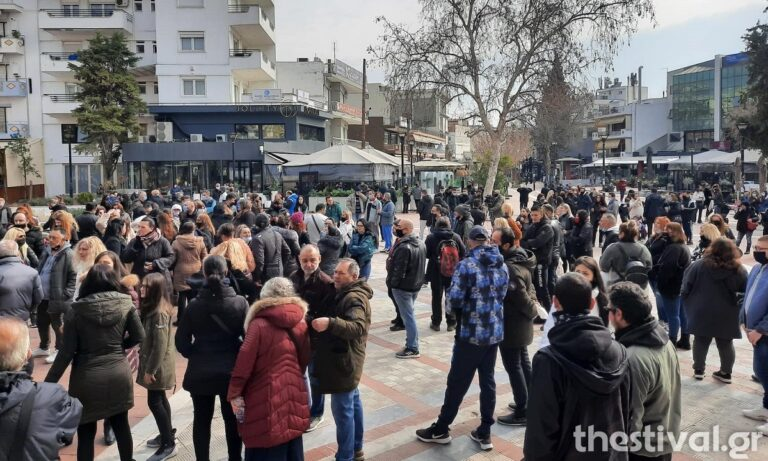 Θεσσαλονίκη: Συγκέντρωση κατά του lockdown στον Εύοσμο (pics-vid)