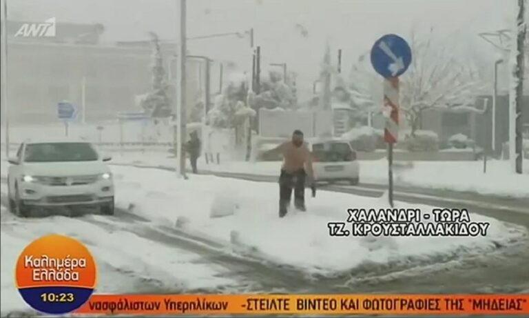 Κακοκαιρία Μήδεια- Χαλάνδρι: Ημίγυμνος βουτάει στο χιόνι (vid)