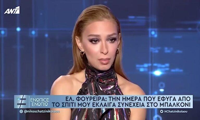 Φουρέιρα – Αλβανία: «Το όνομα μου είναι Εντέλα Φουρεράι – Πατρίδα μου η Ελλάδα» (vid)