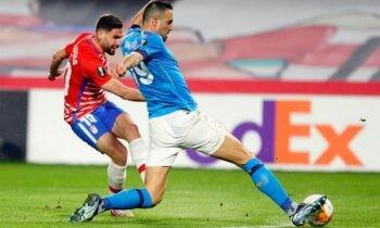 Europa League: Εκμεταλλευόμενη τις πολλές απουσίες της Νάπολι, η Γρανάδα επικράτησε με 2-0, κάνοντας σημαντικό βήμα πρόκρισης στους «16».