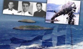 Αποκάλυψη για τα Ίμια: Τούρκος κομάντο άνοιξε πυρ στο ελικόπτερο γιατί φοβήθηκε ότι θα ρίξει χειροβομβίδα