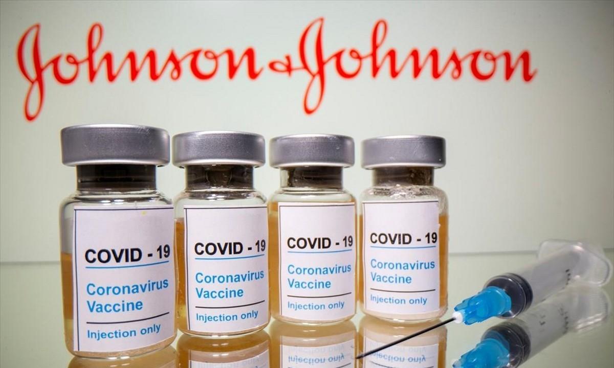 Κορονοϊός: Αρχές Μαρτίου εγκρίνει η Ευρώπη το εμβόλιο της Johnson & Johnson