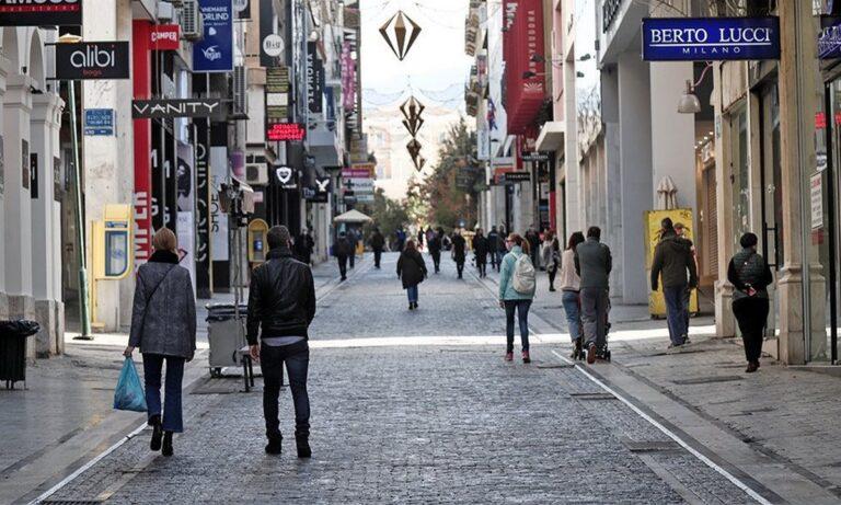 Κορονοϊός: Αυτό είναι το κόλπο με το sms για να ξεγελάσουν το lockdown