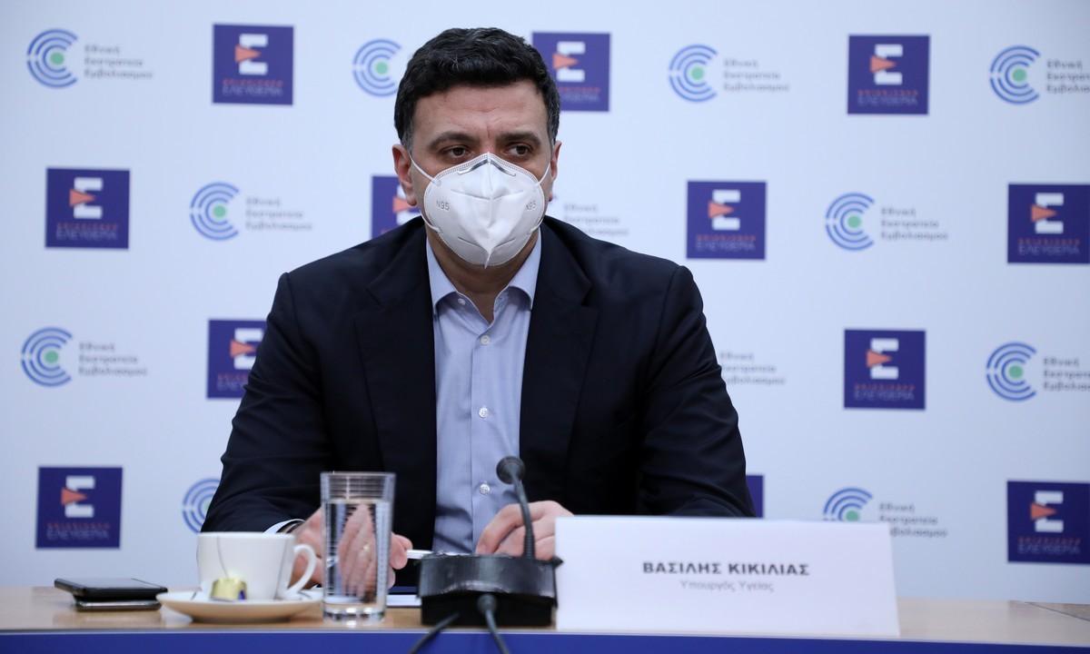 Κορονοϊός: Έναν χρόνο πριν ο Κικίλιας ανακοίνωνε το πρώτο κρούσμα στην Ελλάδα- «Είμαστε απόλυτα προετοιμασμένοι»
